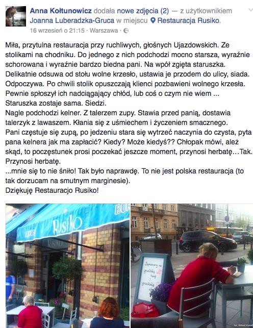 rusiko-facebook